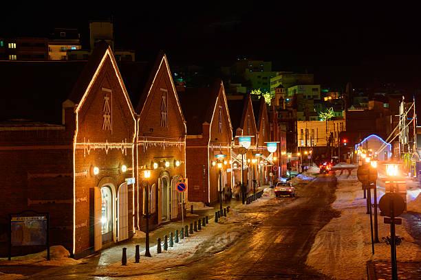 Kanemori Red Brick Warehouse at night in Hakodate, Hokkaido stock photo