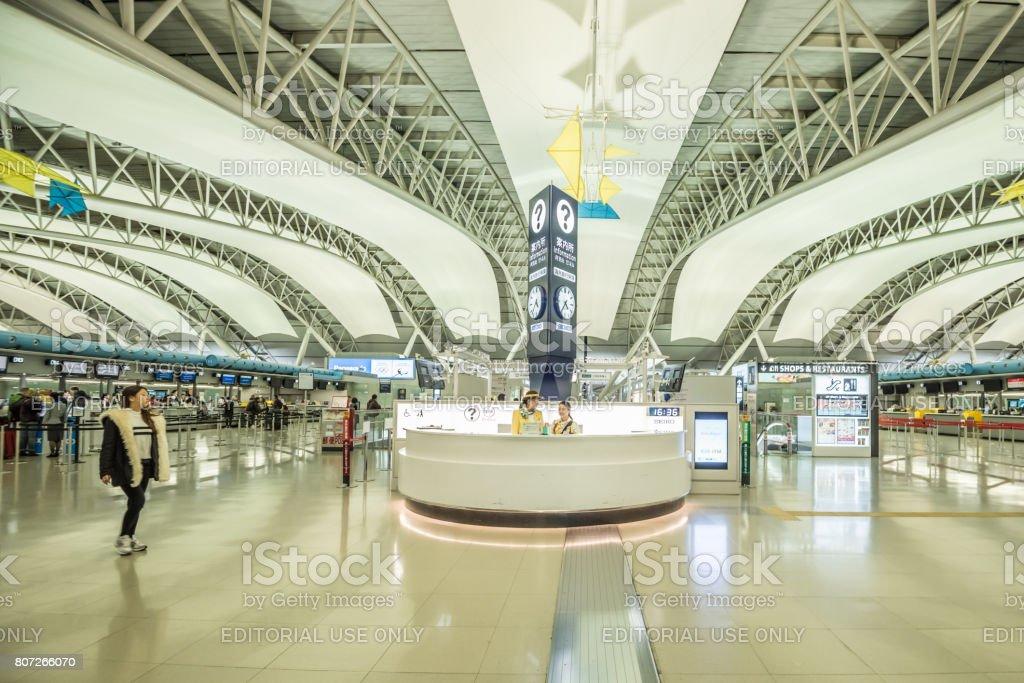 L'aéroport international du Kansai - Photo