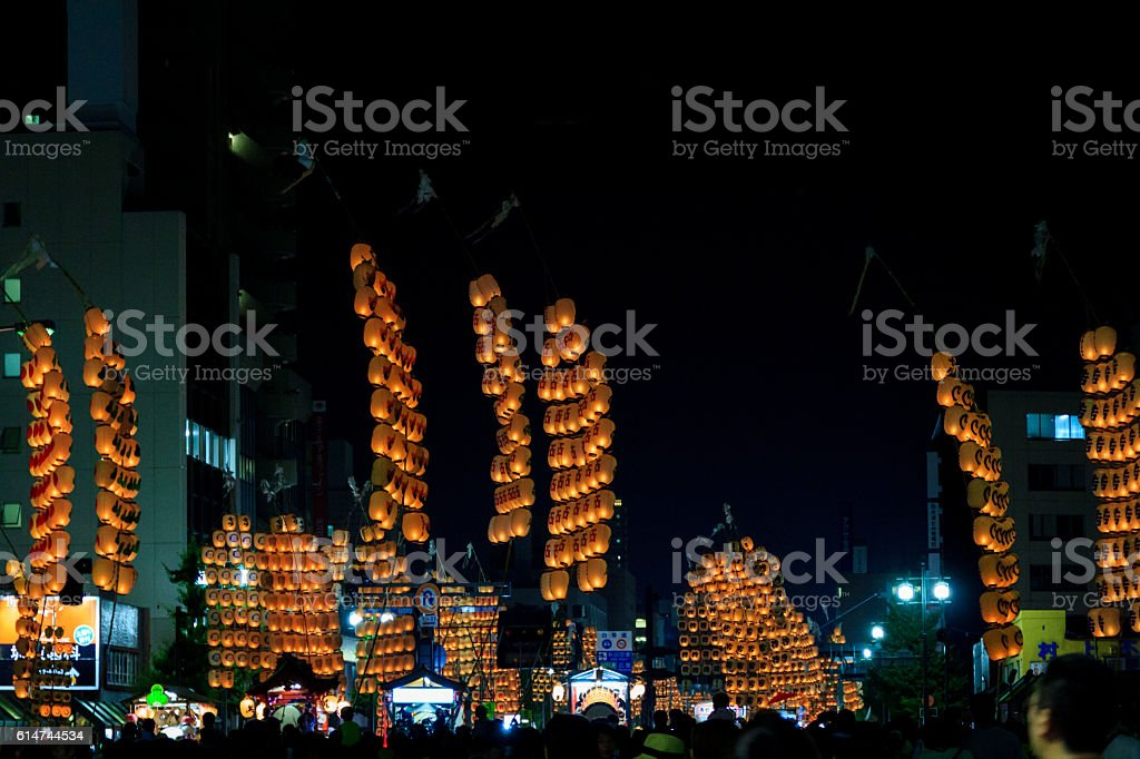 Kanto Festival stock photo
