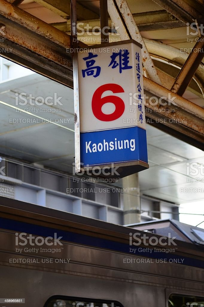 Kaohsiung train station in Taiwan royalty-free stock photo