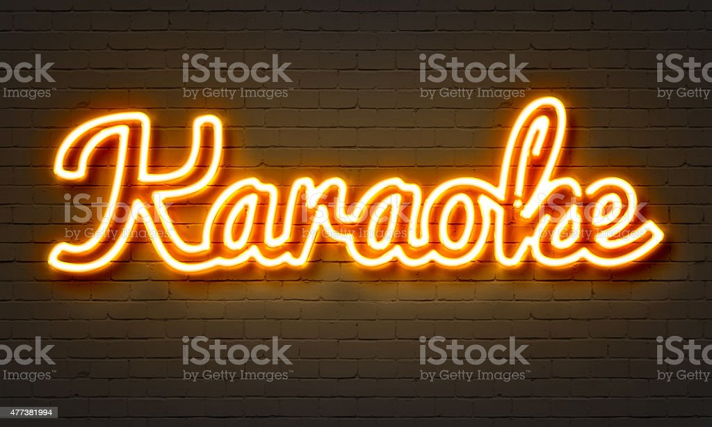 Karaoke neon sign stock photo