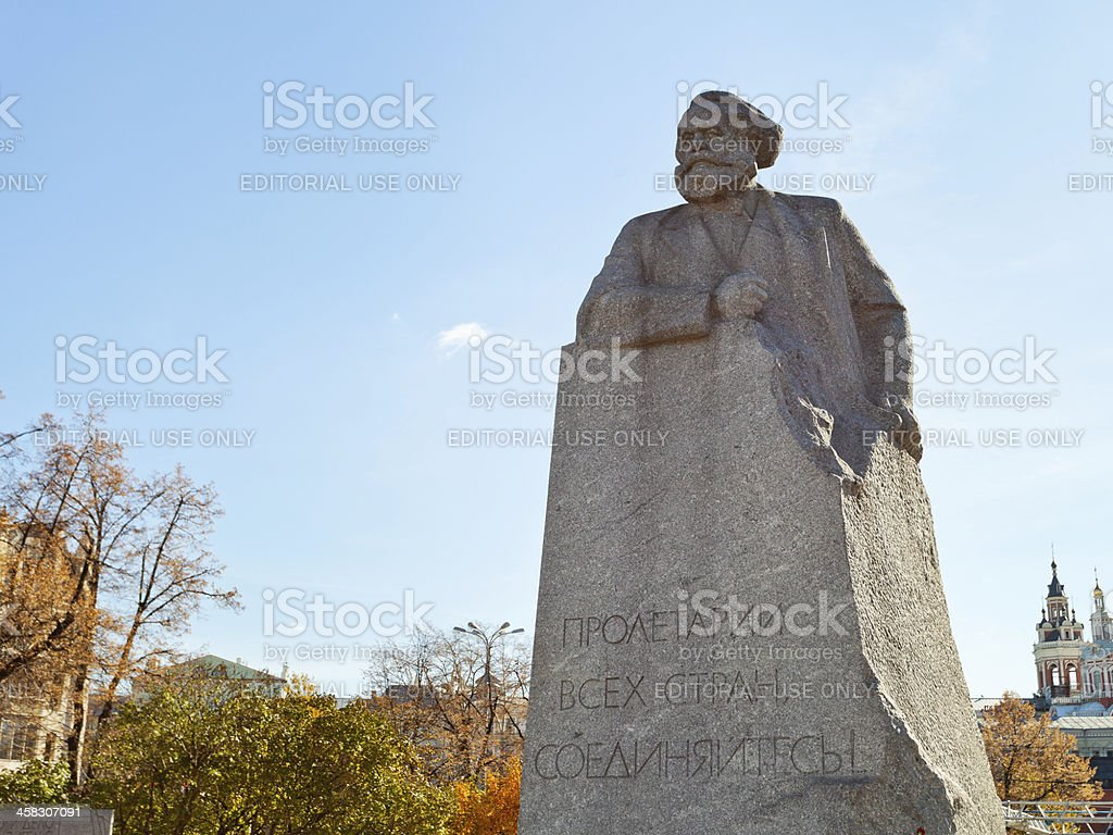 Karl Marx monument in Moscow stock photo