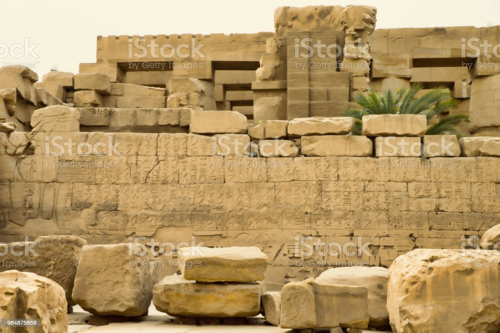 Karnak, Egypt. royalty-free stock photo