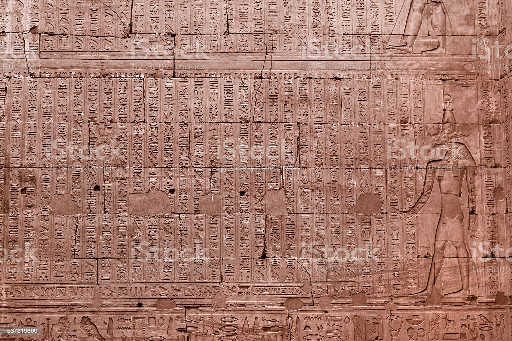 Karnak Temple, Egypt stock photo
