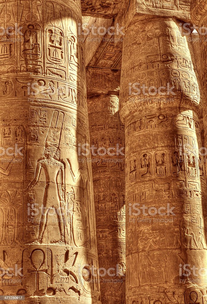 Karnak Temple HDR stock photo