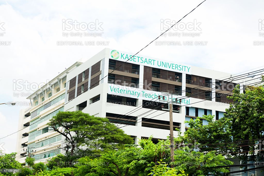 Kasetsart University royalty-free stock photo