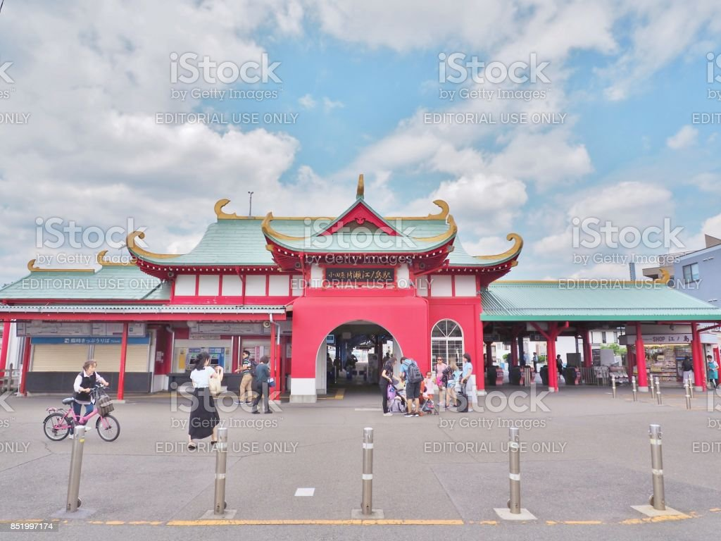 Katase-Enoshima Station, Kanagawa, Japan. stock photo