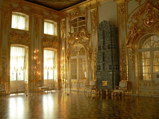 Katherine s Palace hall - Photo