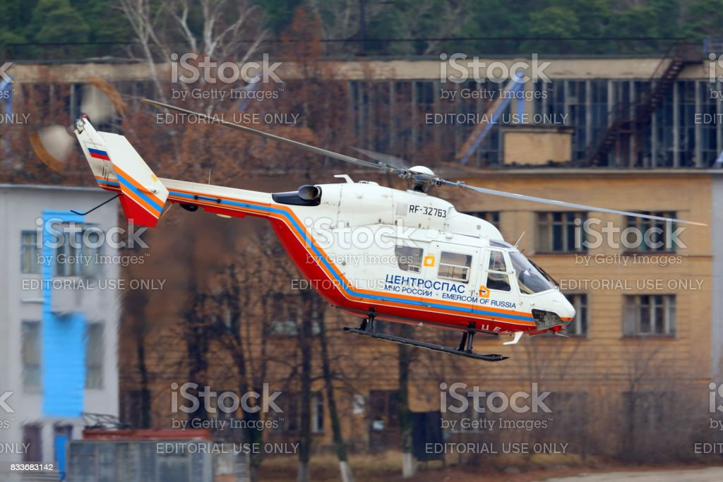 MBB Kawasaki BK.117 of Ministry of Emergency Situations of Russia RF-32763 helicopter at Zhukovsky. stock photo