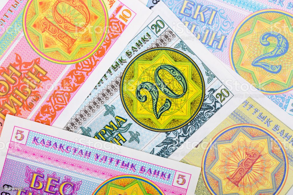 Kazakh money, a background royalty-free stock photo
