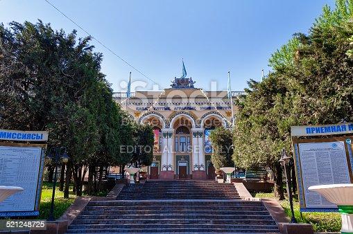 istock Kazakh National  Agrarian University 521248725