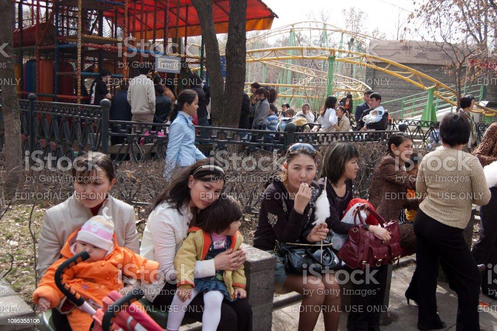 Kazakh Women with Children stock photo