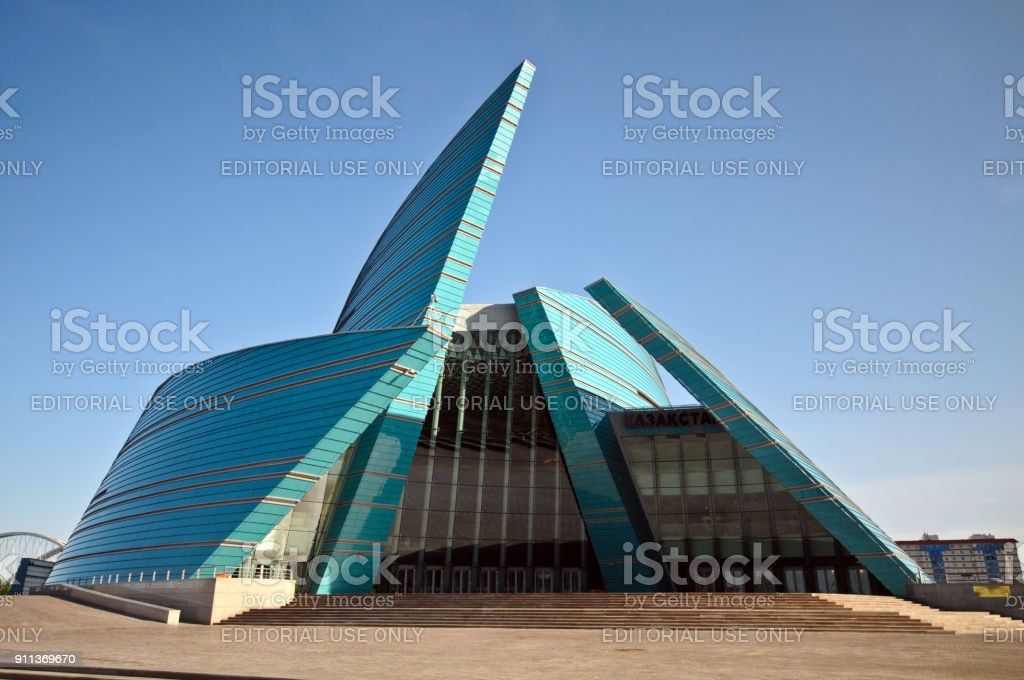 Kazakhstan Central Concert Hall stock photo