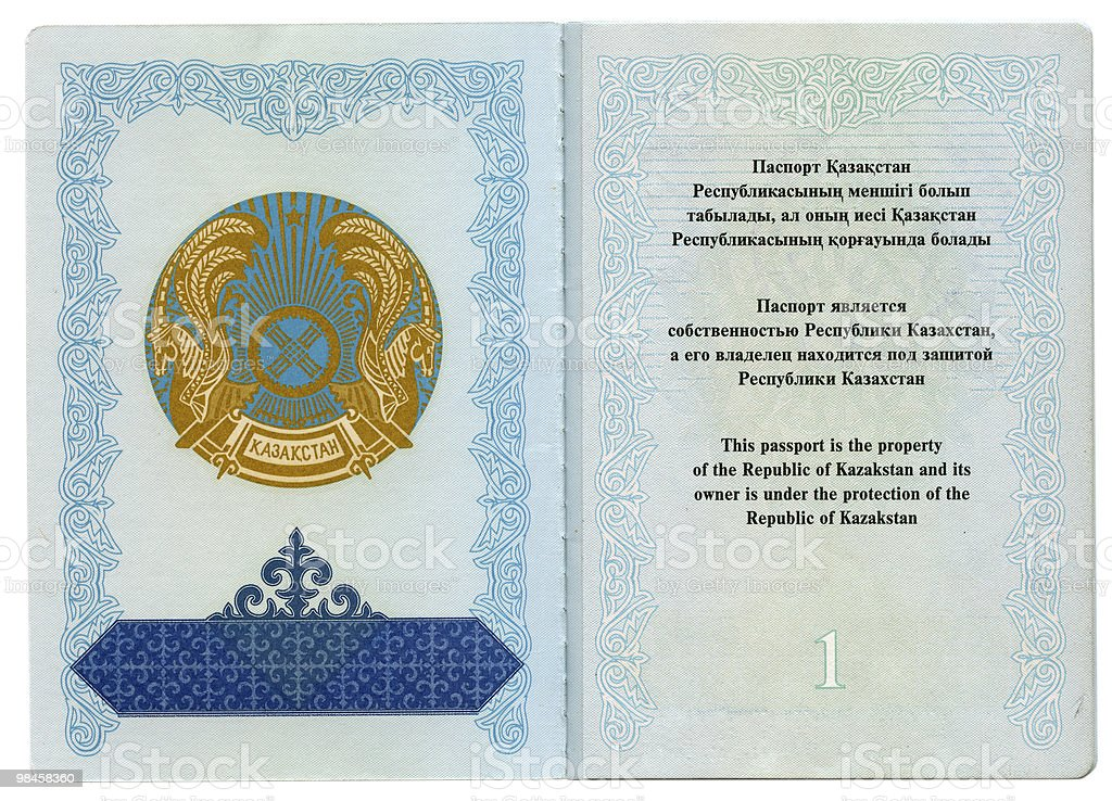 Kazakhstan passport royalty-free stock photo