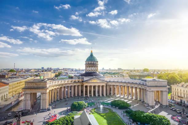 Kazan Cathedral stock photo