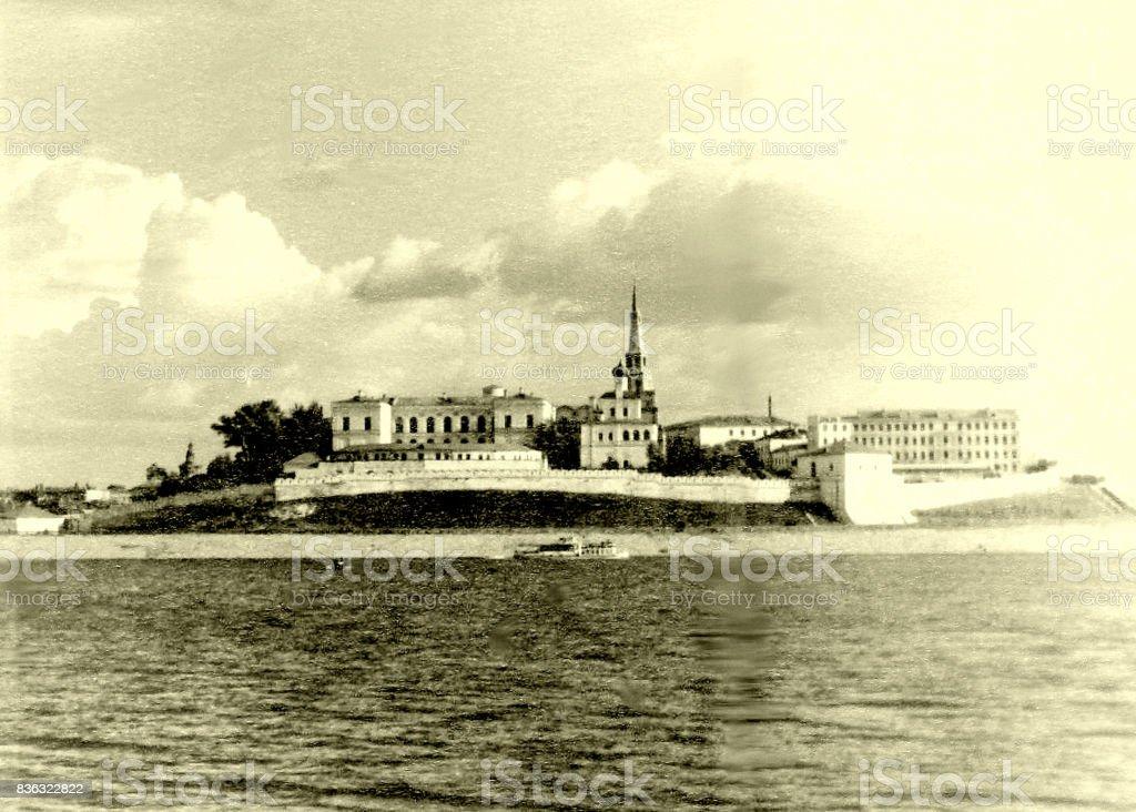 Kazan view of Kremlin 1962 stock photo