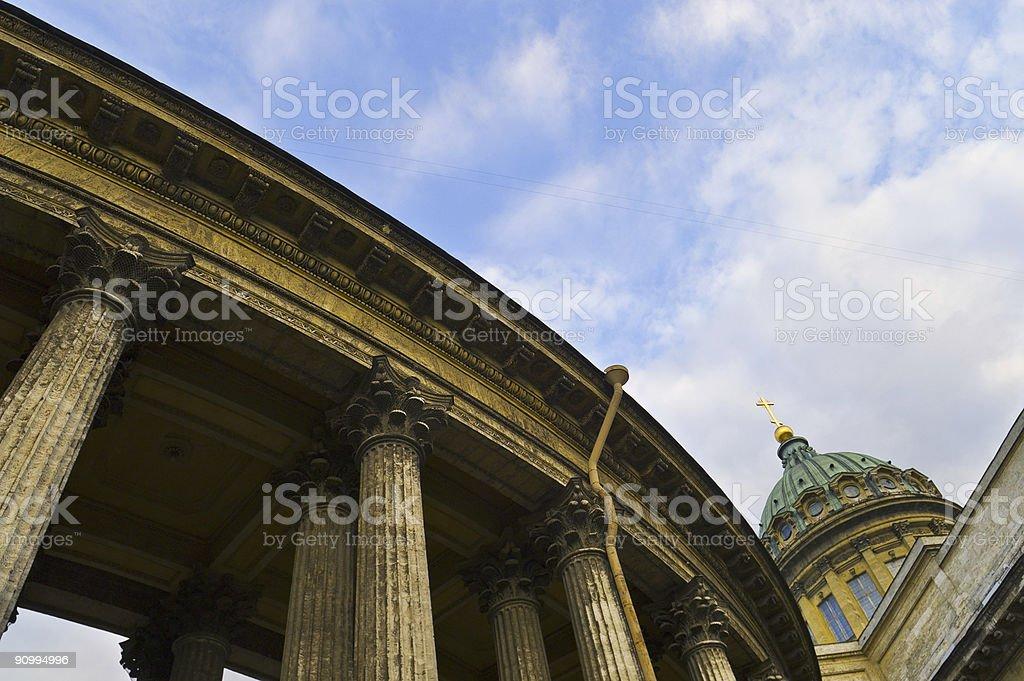 Kazansky Cathedral stock photo