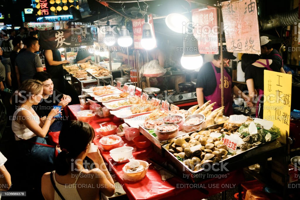Keelung Night Market in Taiwan. – Foto