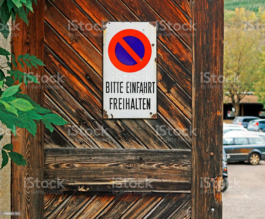 Keep free entrance sign stock photo