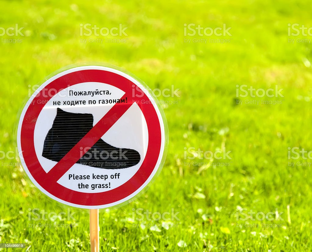 'Keep Off The Grass' Sign stock photo