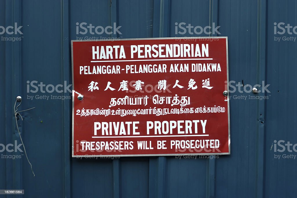 Keep Out! (In Malay, Chinese, Tamil and English) stock photo