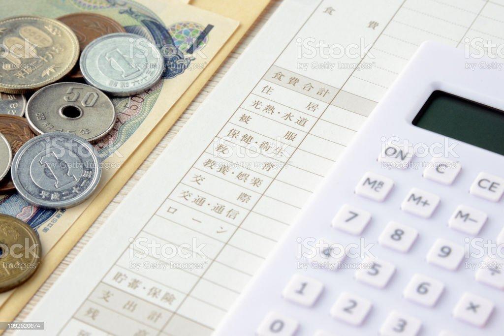Keeping household accounts of Japan stock photo