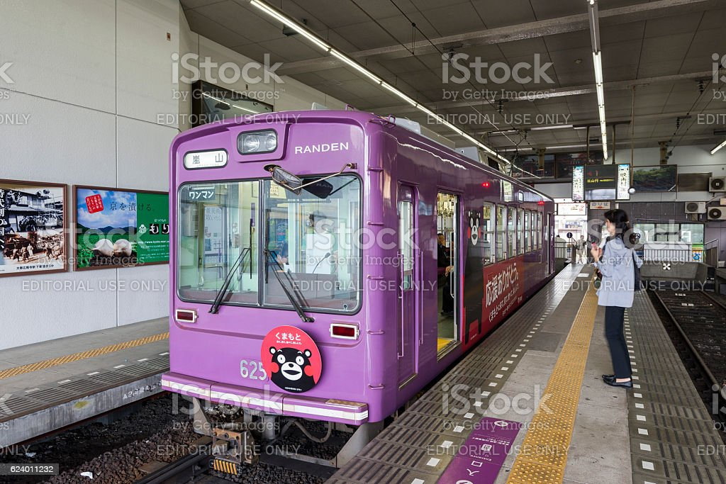 Keifuku Randen Tram Line, Kyoto, Japan stock photo