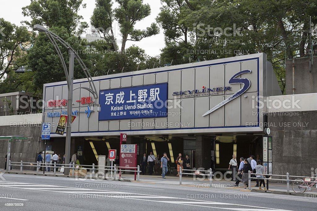 Keisei Ueno Station in Tokyo, Japan royalty-free stock photo