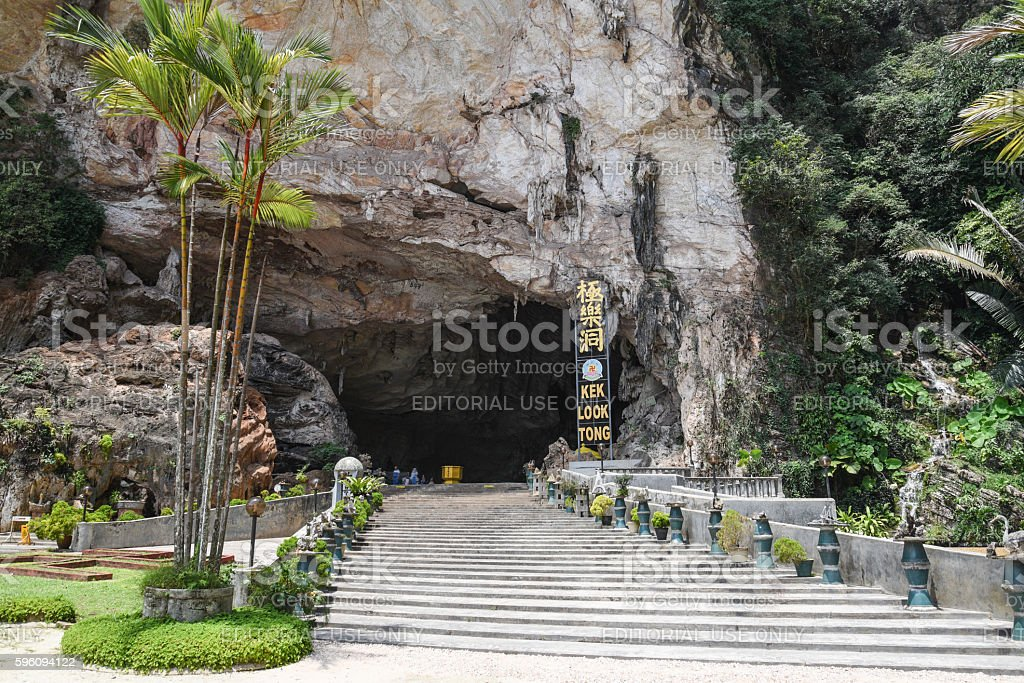 Kek Look Tong, a cave in Ipoh royalty-free stock photo