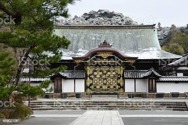Kenchoji temple kamakura picture id459021081?b=1&k=6&m=459021081&s=612x612&h=ldhh8xrwyrb8u1iicmcstihsnvohyxygjbuklfyb0d8=