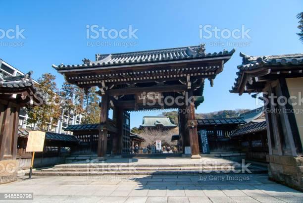 Kenchoji temple picture id948559798?b=1&k=6&m=948559798&s=612x612&h=4gkpw8xafwfziygjzxltgslecmzvitwancozm5zihgc=