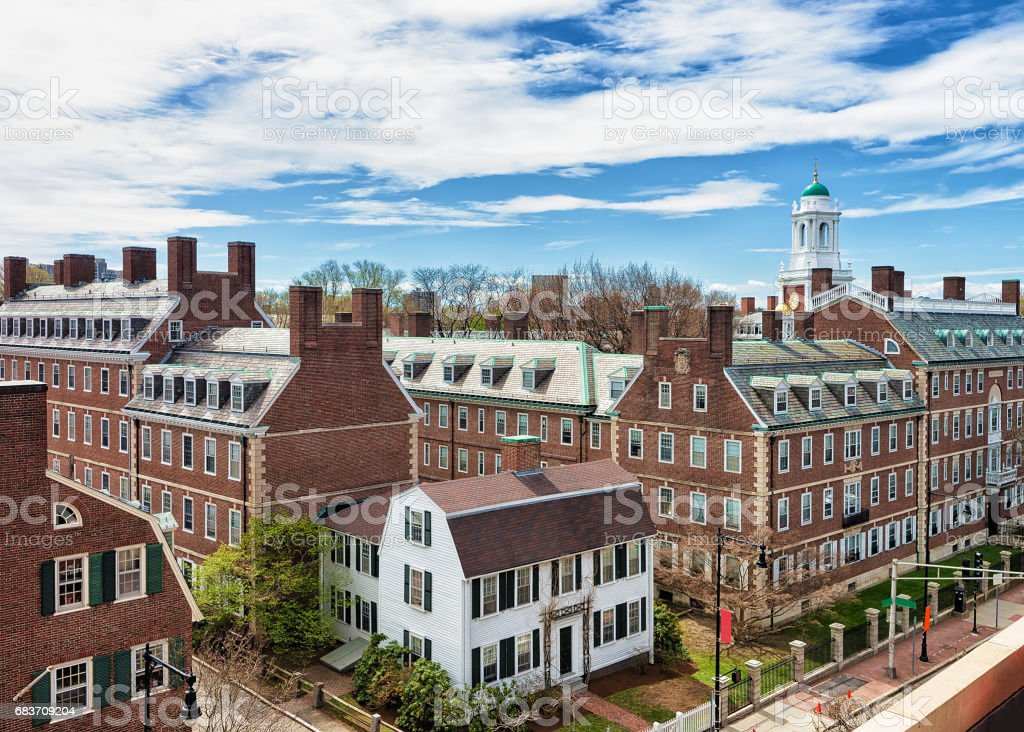 Kennedy Street in Harvard University Area in Cambridge MA USA stock photo