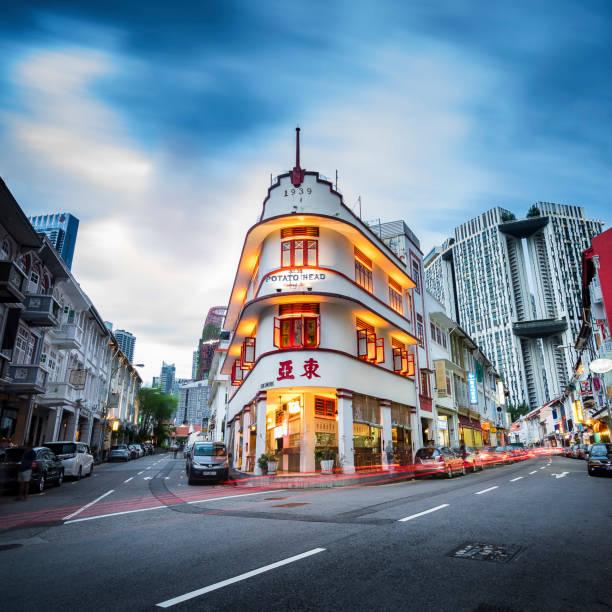 Keong Saik Road, Singapore stock photo