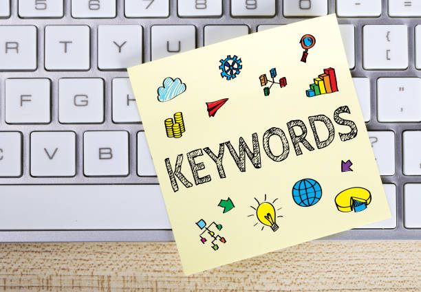 keywords-business-konzept - online lexikon stock-fotos und bilder
