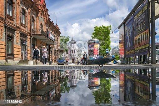 Khabarovsk, Russia - May 27, 2019: Khabarovsk. Muravyov-Amursky street - historic centre of the city. Far East, Russia.