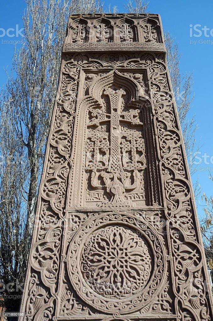 Khachkar in Echmiadzin (Vagharshapat) made of tufa ,christian art,Armenia stock photo