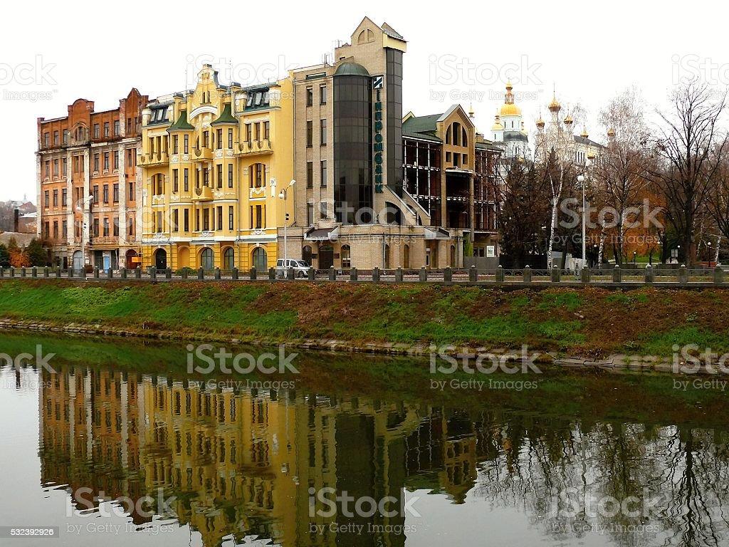 Kharkiv city. Centre stock photo