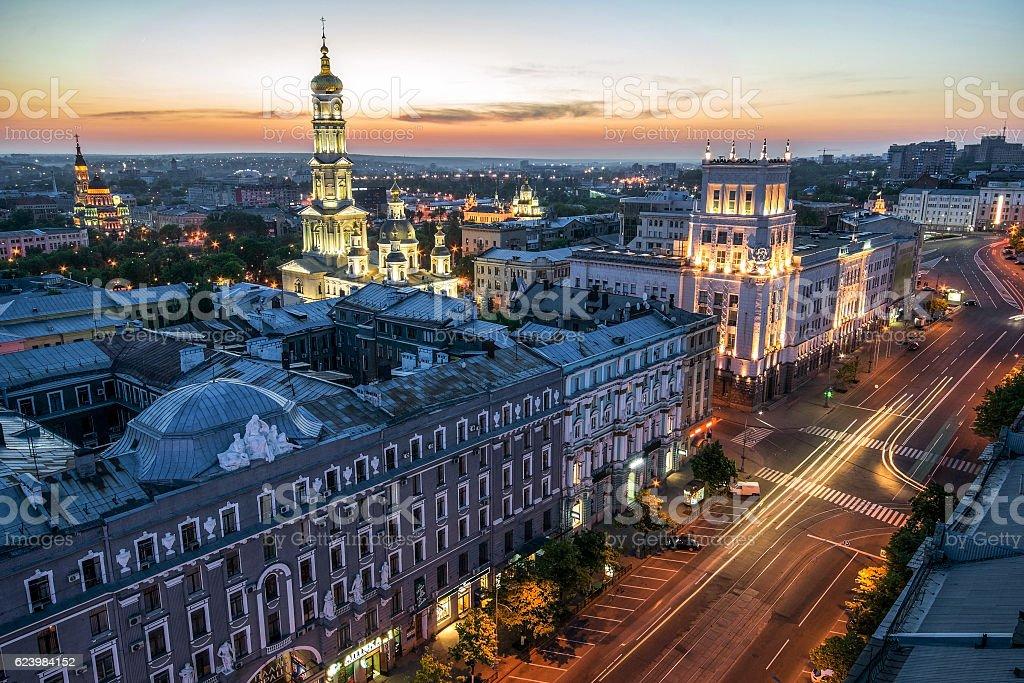 Kharkiv landscape view stock photo