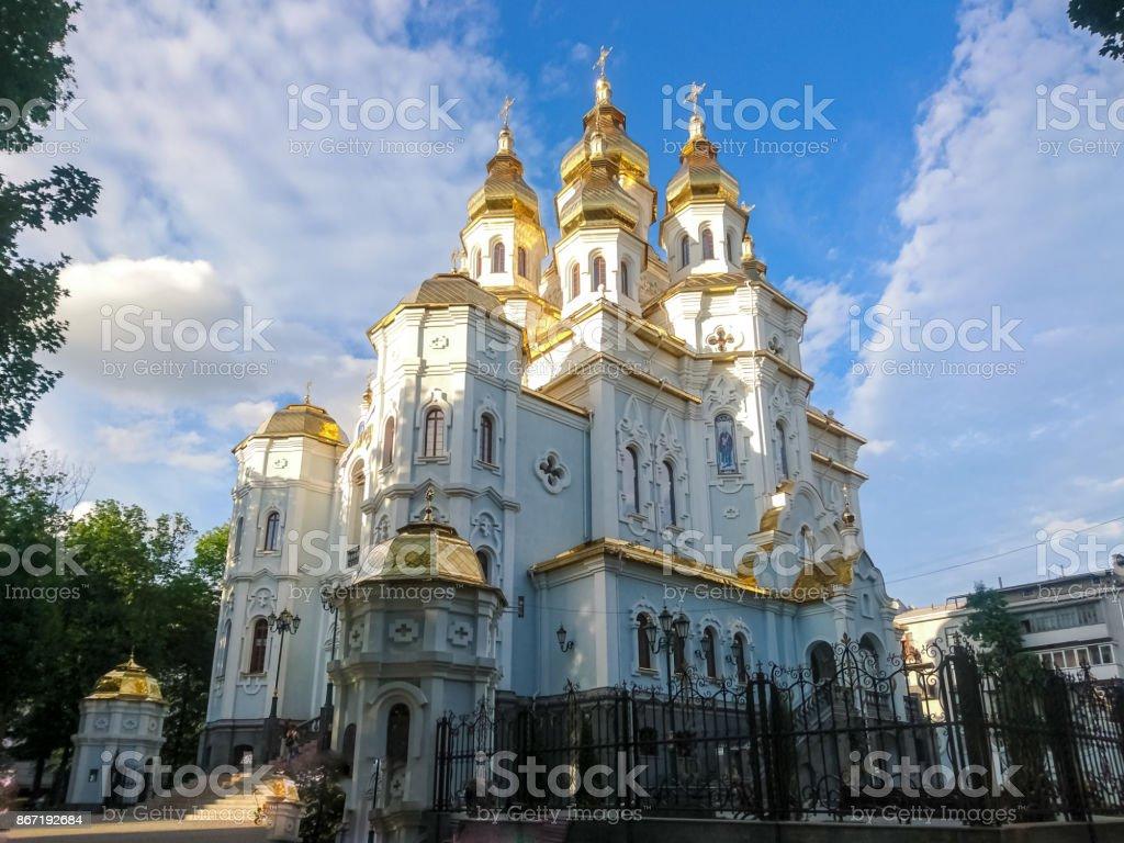 Kharkiv-Ukraine stock photo