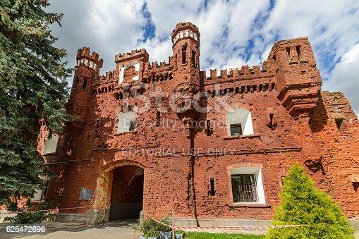 istock Kholm Gate of Brest Fortress. 625472696