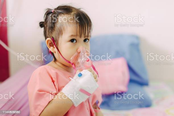 Kid got sick by asthma or pneumonia that affect to respiratory health picture id1144809380?b=1&k=6&m=1144809380&s=612x612&h=vi4sme7o617 scskdgkbchfozwrmhcdbjik0wrd4qry=