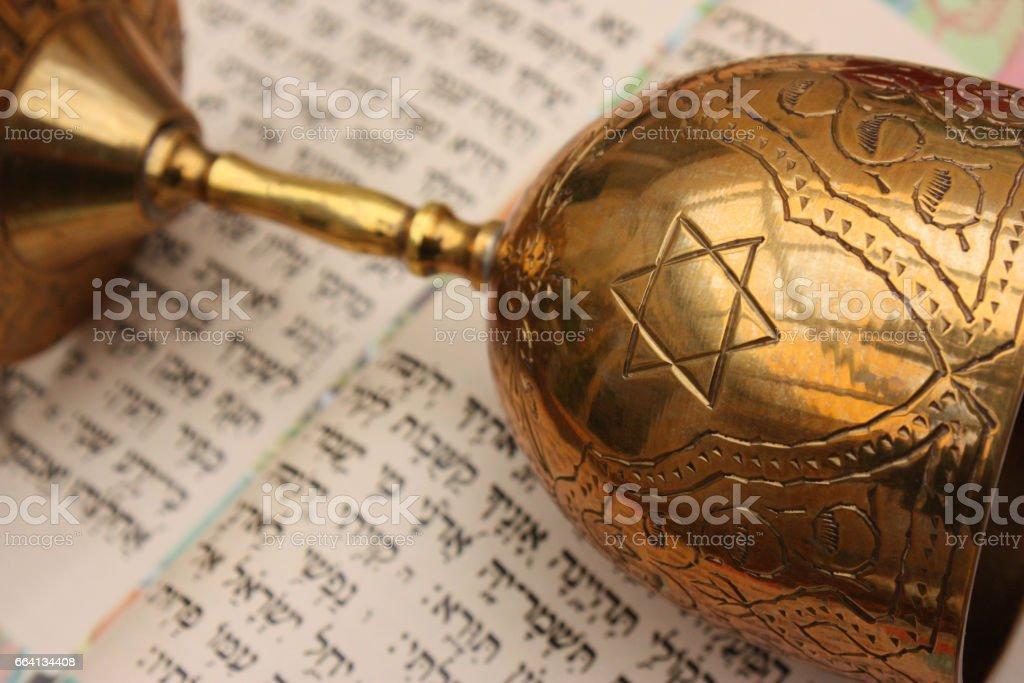 Kiddouch - Judaïsme - Livre saint - Psaume foto stock royalty-free