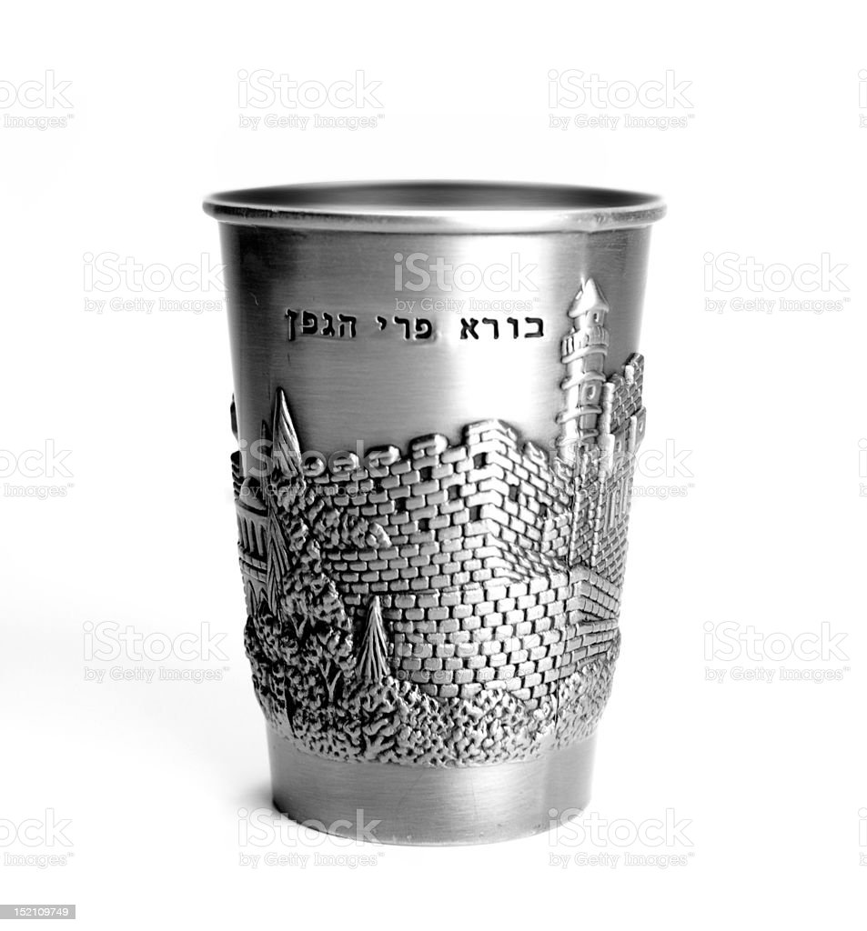 Kiddush Cup (s) stock photo