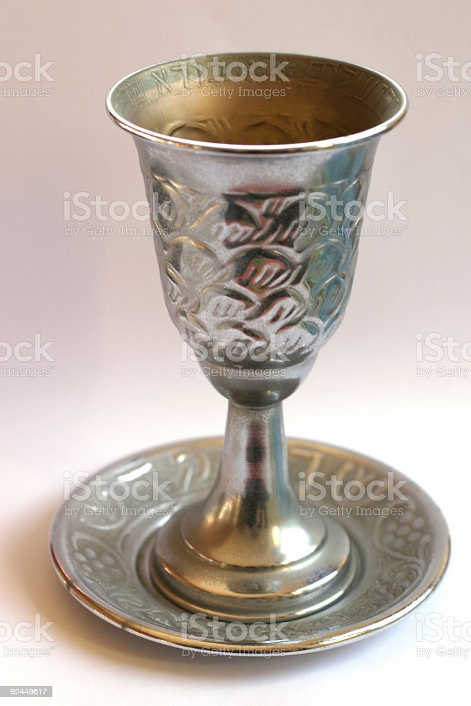 Kiddush Cup royalty-free stock photo
