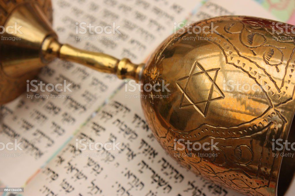 Kiddouch - Judaïsme - Livre saint - Psaume stock photo