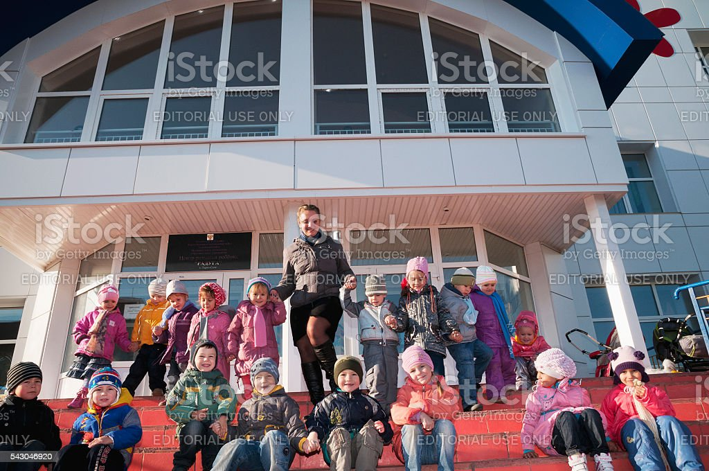 Kids Child Development Center. stock photo