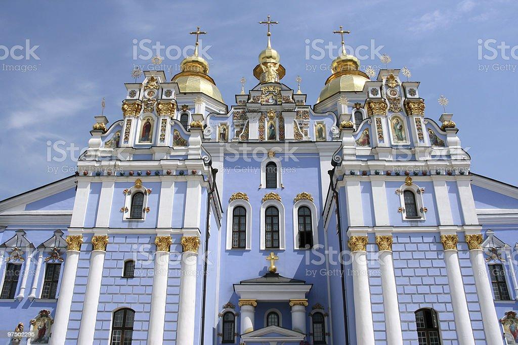 Kiev church royalty-free stock photo