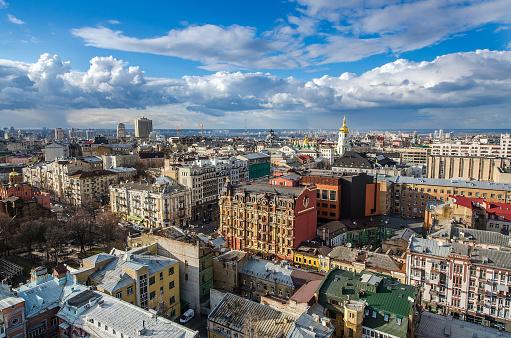 Kiev City Day View Panorama Kiev Ukraine Stock Photo - Download Image Now