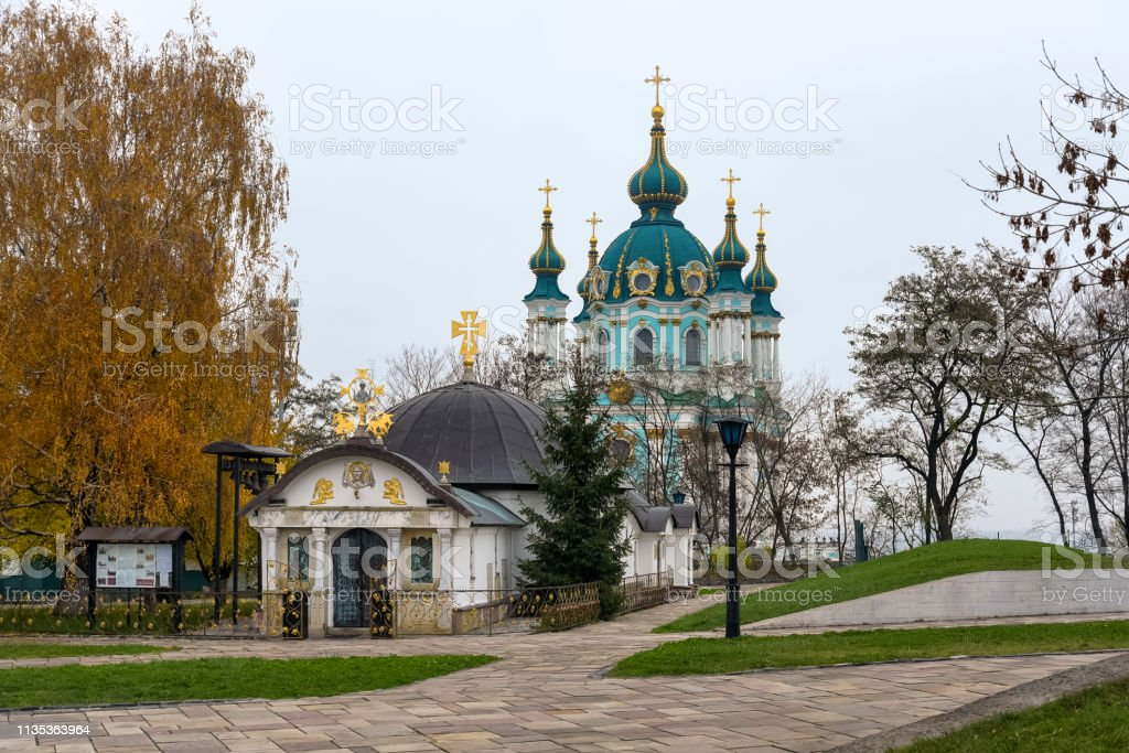 Kiev: Little Church of St. Nicholas of Myra and Saint Andrew's Church stock photo
