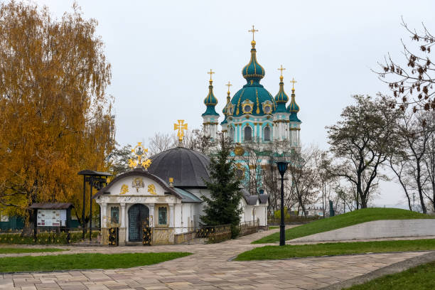 Kiev: Little Church of St. Nicholas of Myra and Saint Andrew's Church stock photo